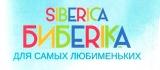 Siberica Бибеrika