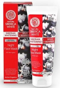 Маска для лица ночная Отбеливающая WHITE NATURA SIBERICA