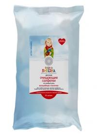 """Салфетки для детей очищающие """"Волшебные платочки"""" Siberica Бибеrika"""