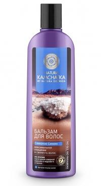 """Бальзам для волос """"Северное сияние"""" максимальное очищение и свежесть волос NATURA KAMCHATKA"""