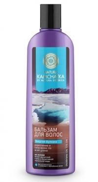 """Бальзам для волос """"Энергия вулкана"""" укрепление и сила волос NATURA KAMCHATKA"""