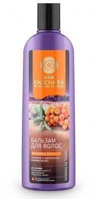 Бальзам для волос «ШЕЛКОВОЕ ЗОЛОТО» питание и идеальное сияние волос NATURA KAMCHATKA