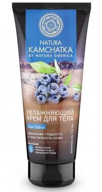 Крем для тела «СОК ТАЙГИ» идеальная гладкость и эластичность кожи NATURA KAMCHATKA