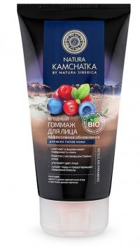 Гоммаж для лица Ягодный «эффективное обновление» NATURA KAMCHATKA