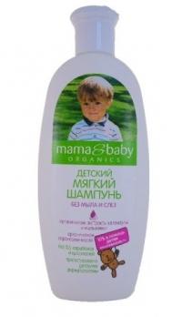 """Шампунь """"Мягкий"""" без мыла и слез MAMA&BABY"""