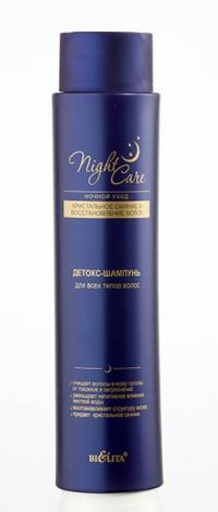 Детокс-шампунь Кристальное сияние и восстановление волос Night Care