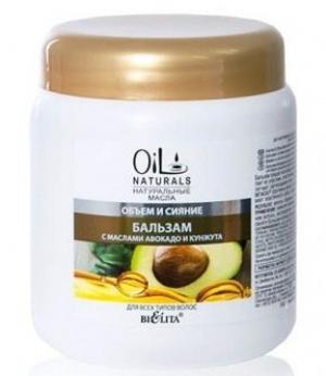 Бальзам для всех типов волос Объем и Сияние с маслами АВОКАДО и КУНЖУТА Oil Naturals