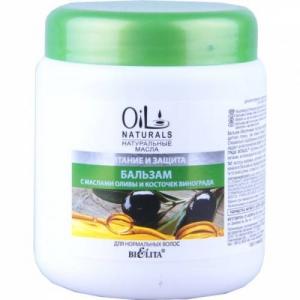 Бальзам для нормальных волос Питание и Защита с маслами ОЛИВЫ и КОСТОЧЕК ВИНОГРАДА Oil Naturals