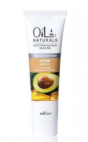 Крем для рук с маслами АВОКАДО и КУНЖУТА Питание и смягчение Oil Naturals