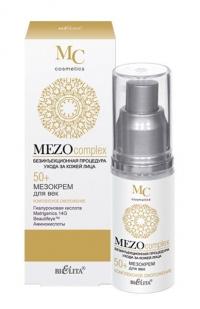 МезоКРЕМ для век Комплексное омоложение 50+ MEZOcomplex