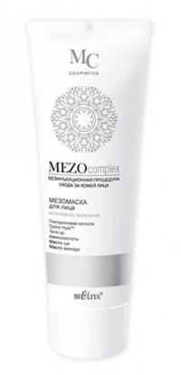 МезоМАСКА для лица Интенсивное омоложение MEZOcomplex