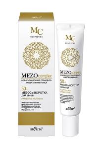 МезоСЫВОРОТКА для лица Комплексное омоложение 50+ MEZOcomplex