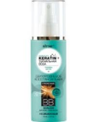 БАЛЬЗАМ ВВ для всех типов волос Двухуровневое восстановление KERATIN+