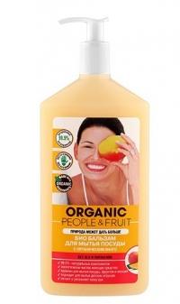 Бальзам-БИО для мытья посуды с органическим Манго ORGANIC PEOPLE&FRUIT