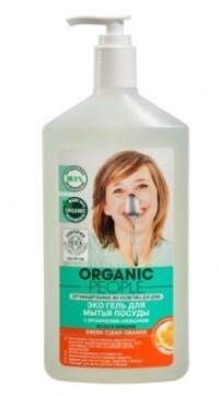 Гель Эко для мытья посуды Green clean orange ORGANIC PEOPLE