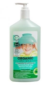Бальзам-био для мытья посуды Green clean aloe ORGANIC PEOPLE
