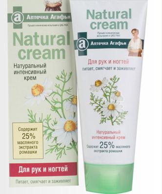 """Крем для рук и ногтей """"Natural cream"""""""