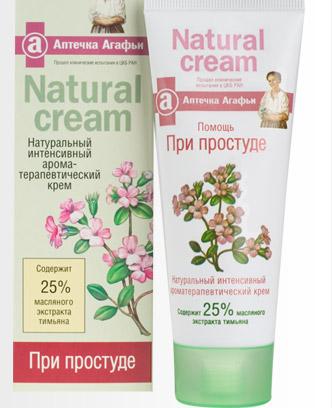 """Крем Помощь при простуде """"Natural cream"""""""