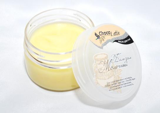 БАЛЬЗАМ-МАСЛО для рук МОЛОЧНЫЙ с молочными протеинами, для сухой кожи