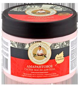 Масло для тела густое Амарантовое