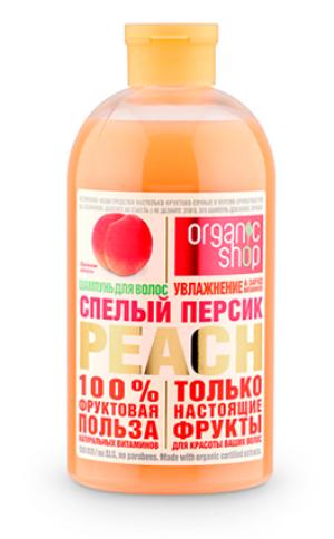 """Шампунь """"Спелый персик"""" Organic Shop Фрукты"""