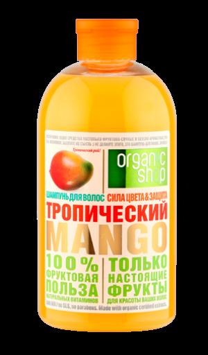 """Шампунь """"Тропический манго"""" (сила цвета и защита) Organic Shop Фрукты"""