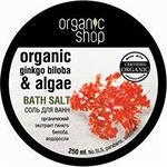 """Соль для ванн """"Коралловые водоросли"""""""