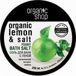 """Соль-пена для ванн """"Зелёный лимон"""""""