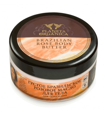 Масло для тела бразильское розовое для похудения