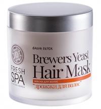 """Маска для волос """"Дрожжи для волос"""" FRESH SPA"""
