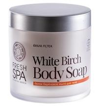 """Мыло для тела """"Белое березовое"""" FRESH SPA"""