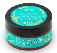 Масло для волос мурумуру (увлажнение и блеск)