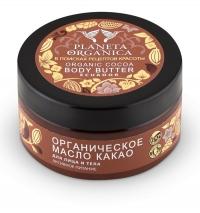 Масло для тела какао (активное питание)