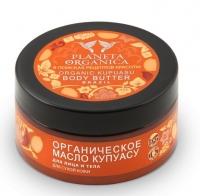 Масло для тела купуасу для сухой кожи