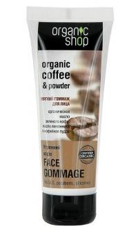 Гоммаж мягкий для лица Утренний кофе