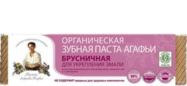 """Зубная паста """"Брусничная"""" для укрепления эмали"""