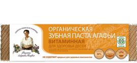 """Зубная паста """"Витаминная"""" для здоровья десен"""