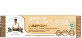 """Зубная паста """"Сибирская"""" для профилактики кариеса"""