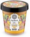 """Скраб-bio для тела подтягивающий """"соленый мед"""" Natura Siberica Сrazy dessert"""
