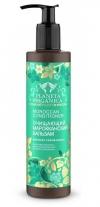 Бальзам Марокканский Очищающий для Всех Типов волос