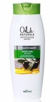 Крем-гель для душа с маслами ОЛИВЫ и КОСТОЧЕК ВИНОГРАДА Бережное очищение Oil Naturals