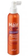 МЕГА-БЛЕСК для гладкости и укрепления волос бифазный несмываемый HAIR CARE