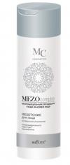 МезоДЕМАКИЯЖ для лица и век Мягкое очищение MEZOcomplex