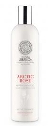 Шампунь Восстанавливающий для сухих и повреждённых волос «Арктическая роза» Natura Siberica Copenhagen