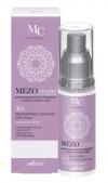 МезоКРЕМ ночной для лица Глубокое увлажнение 30+ MEZOcomplex