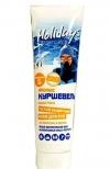 Крем для рук густой защитный от мороза и ветра «Grands froids» Куршевель