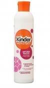 Масло детское для ухода и массажа KINDER