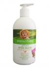 Крем-Мыло Детское для чувствительной кожи MAMA&BABY
