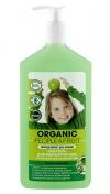 """Гель Эко для мытья посуды """"Органическое зеленое яблоко и киви"""" ORGANIC PEOPLE&FRUIT"""