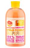"""Шампунь """"Розовый грейпфрут"""" Organic Shop Фрукты"""